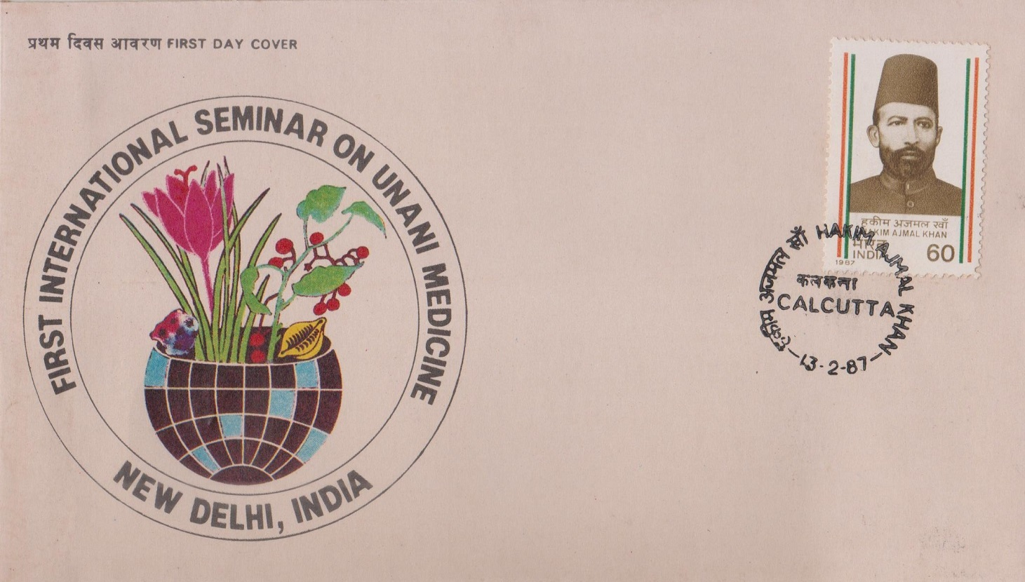 First International Seminar on Unani Medicine, New Delhi, India