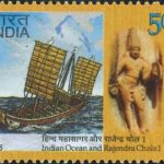 Indian Ocean and Rajendra Chola I