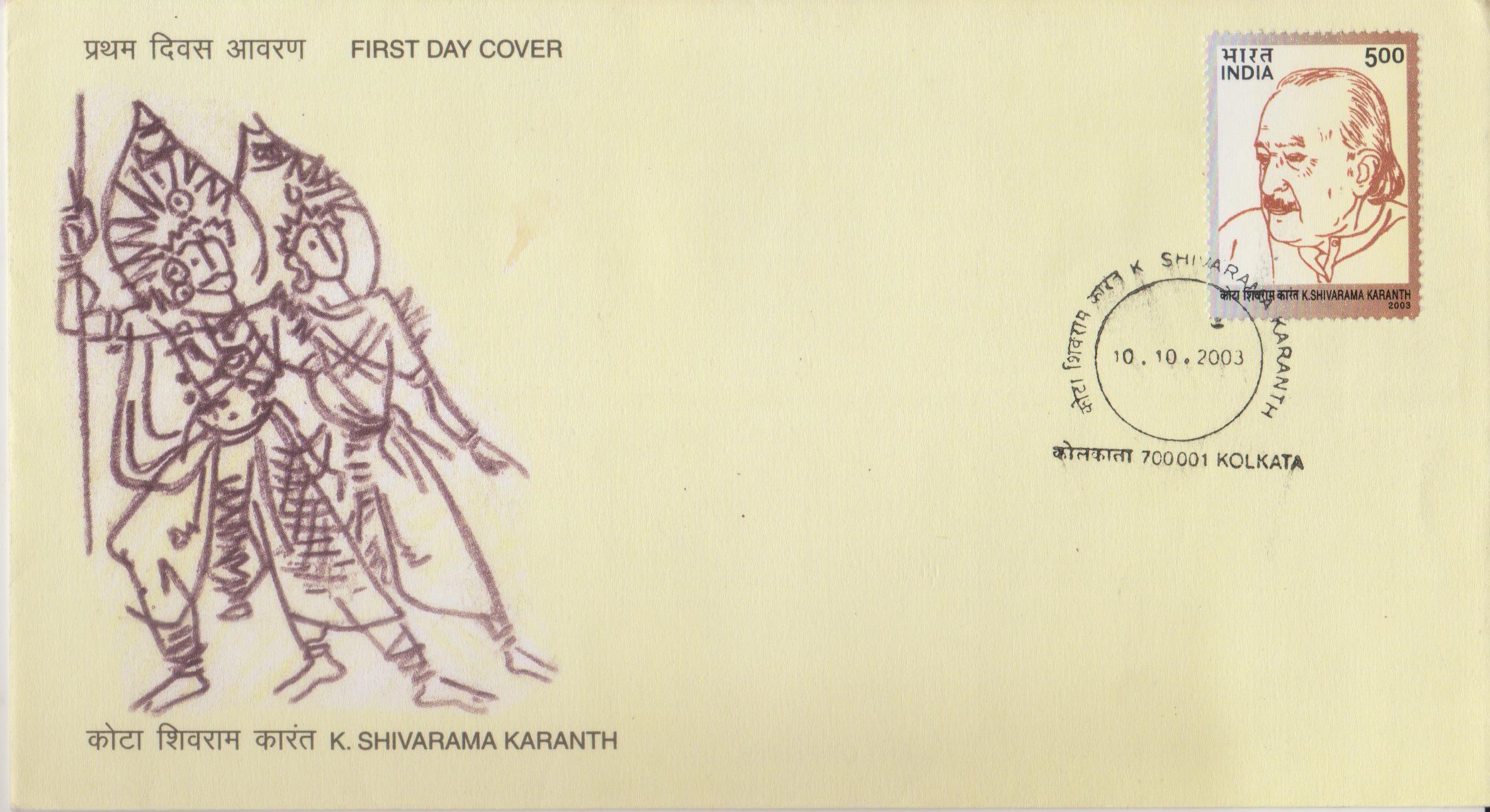 Kota Shivaram Karanth (Kannada) : Mookajjiya Kanasugalu (Yakshagana)