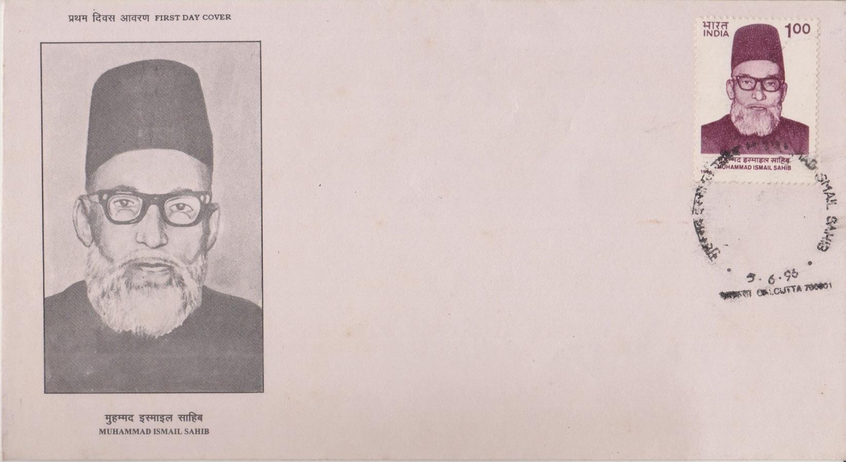 Indian Union Muslim League (IUML)