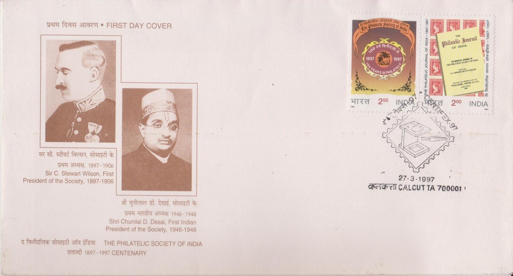 Sir C. Stewart Wilson, Shri Chunilal D. Desai