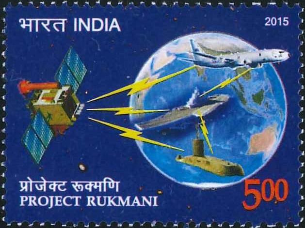 Project Rukmani [India Stamp 2015]