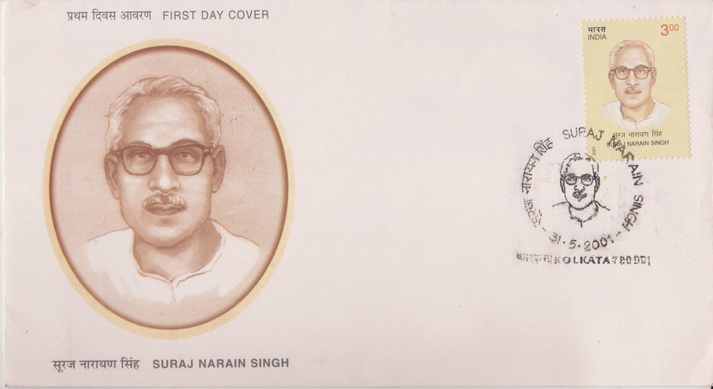 Suraj Narain Singh : Praja Socialist Party