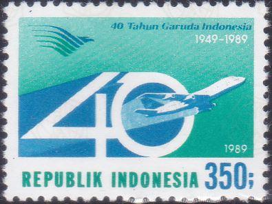 1379 Garuda Indonesia Airlines [Indonesia Stamp 1989]