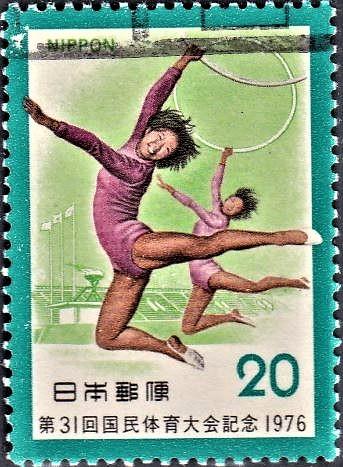 Japan National Autumn Tournament