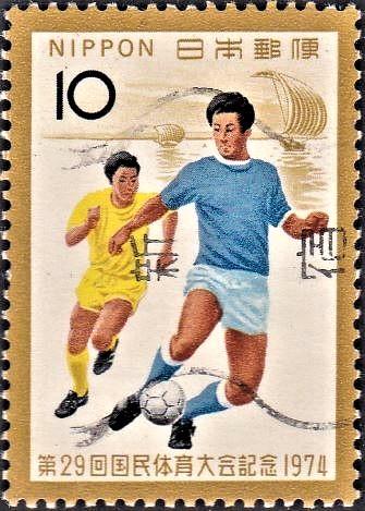 Japan Association of Athletics Federations