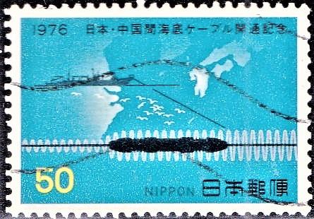 Sino-Japanese Cable between Kumamoto and Sanghai