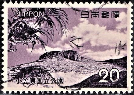 Minami-Tori-shima (Marcus Island) : UNESCO World Heritage List