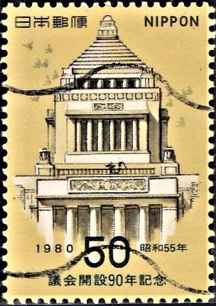 Kokkai-gijido (House of Councillors) : Sangiin (House of Representatives)