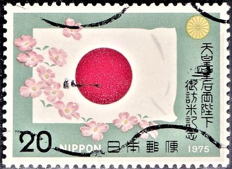 Visit of Emperor Hirohito & Empress Nagako to USA