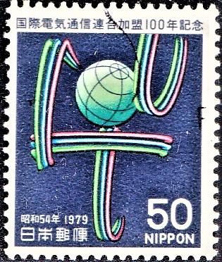 Union Internationale des Télécommunications (UIT)