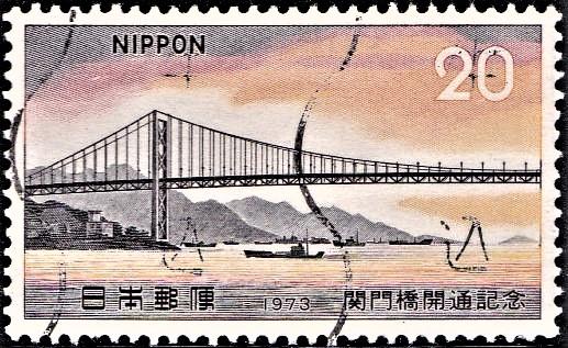 Kanmon Suspension Bridge : Asian Highway Network AH1