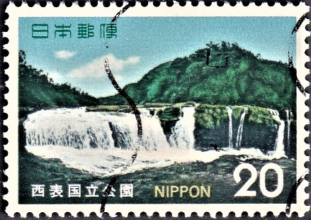 Iriomote-Ishigaki National Park, Okinawa Prefecture