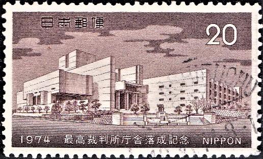 Saiko-Saibansho (Saikō-Sai) : Japanese constitution