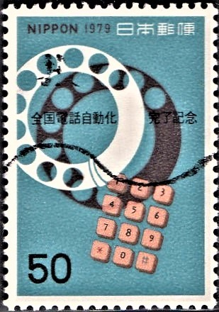 Tokyo Central Telephone Office : Telephone Dials (Nation-wide Automatization)