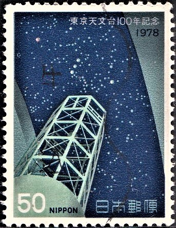 National Astronomical Observatory of Japan (NOAJ) : Telescope and Stars