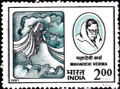 'Modern Meera' Mahadevi Varma (महादेवी वर्मा)