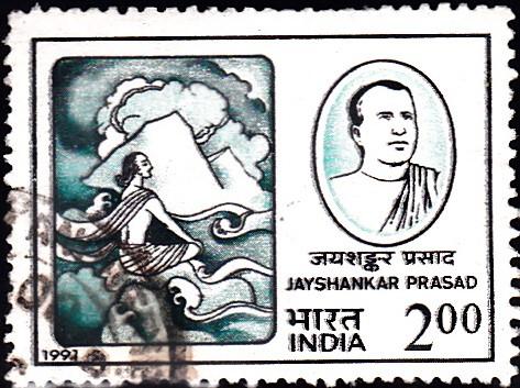 'Kaladhar' Jaishankar Prasad (जयशंकर प्रसाद)