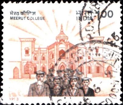 मेरठ-कॉलेज