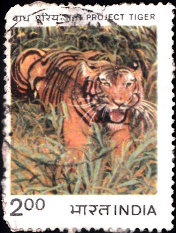 951-project-tiger-india-stamp-1983