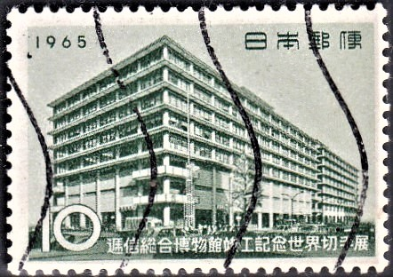 Nippon Stamp 1965