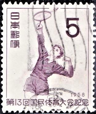 Toyama-ken : 国民体育大会 (Kokumin Taiiku Taikai)