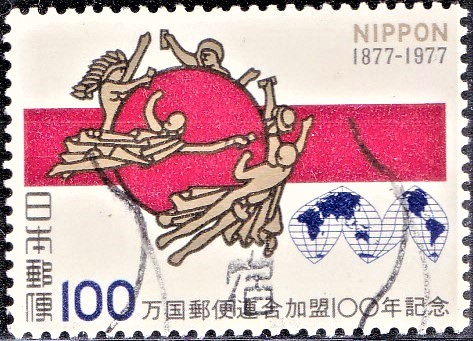 Japan's Admission to the Universal Postal Union