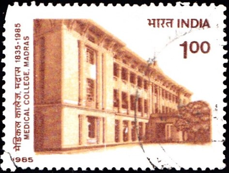 1001-medical-college-madras-india-stamp-1985