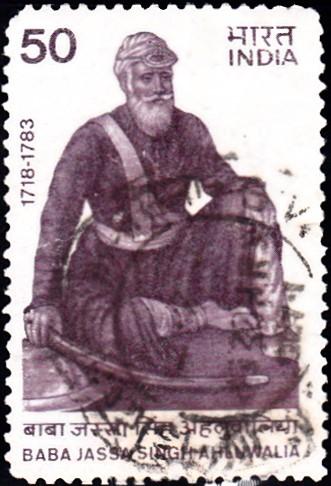 Jassa Singh Sandhu (जस्सा सिंह आहलुवालिया) : Kapurthala State