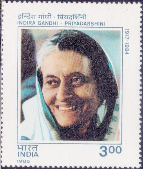 इन्दिरा प्रियदर्शिनी नेहरू (गाँधी)
