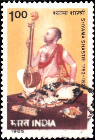 Syama Sastri (श्याम शास्त्री) : Trinity of Carnatic music