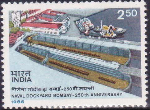 Bombay Dockyard