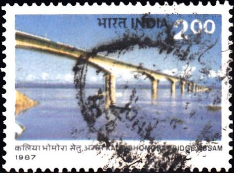 Kolia Bhomora Setu (কলীয়াভোমোৰা সেতু) on Brahmaputra River