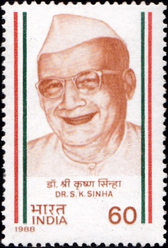 1121-dr-s-k-sinha-india-stamp-1988