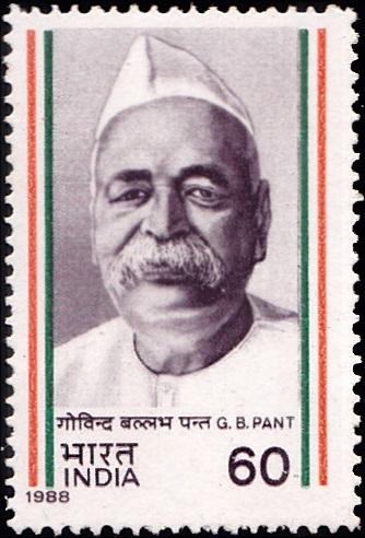 Pandit Govind Ballabh Pant (पंडित गोविन्द बल्लभ पन्त)