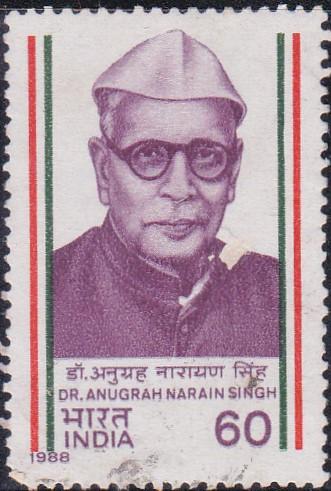Bihar Vibhuti Anugrah Narayan Sinha