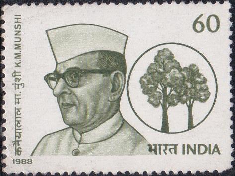 Kulapati Kanhaiyalal Maneklal Munshi (કનૈયાલાલ મુનશી)