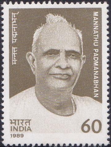 Mannathu Padmanabha Pillai (founder of Nair Service Society NSS)