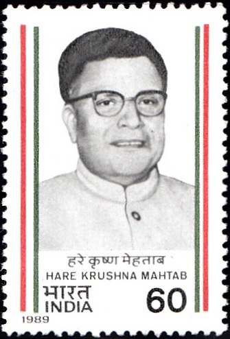 Harekrushna Mahatab (ହରେକୃଷ୍ଣ ମହତାବ)