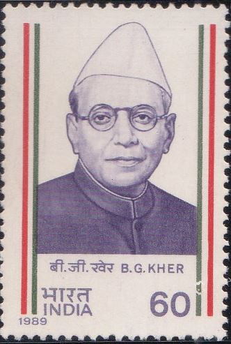 1178-b-g-kher-india-stamp-1989