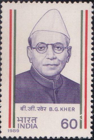 Sajjan Balasaheb Gangadhar Kher (बाळासाहेब गंगाधर खेर)