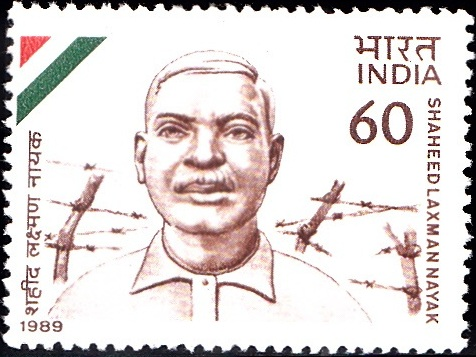 1193-shaheed-laxman-nayak-india-stamp-1989