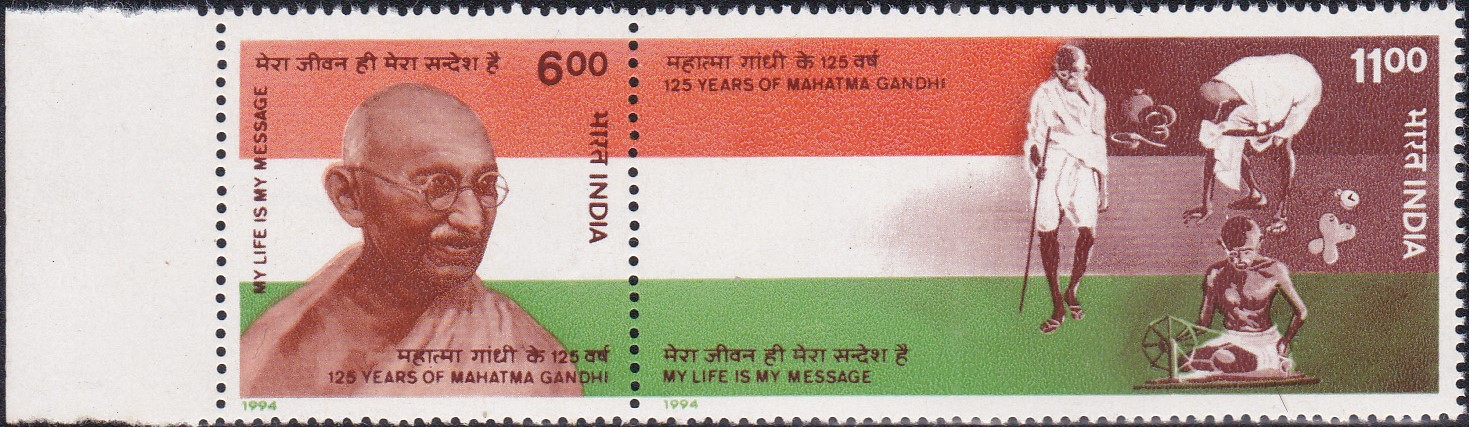 1417-mahatma-gandhi-my-life-is-my-message-india-setenant-stamp-1994