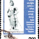Eighth International Conference – Seminar of Tamil Studies