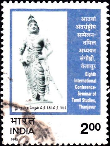 Raja Raja Chola I (Chola Dynasty) : Tamil Studies
