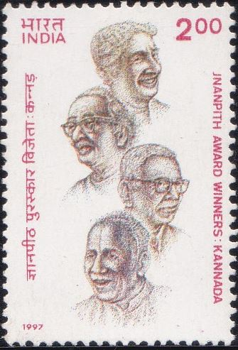 1538-jnanpith-award-winners-kannada-india-stamp-1997