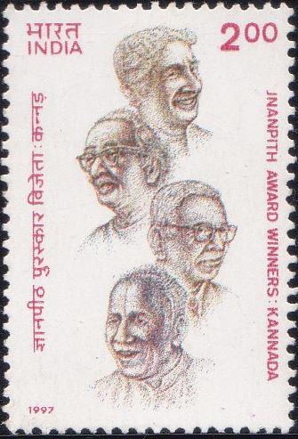 Kuvempu, D.R. Bendre, V.K. Gokak, M.V. Iyengar