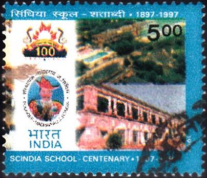सिंधिया स्कूल, ग्वालियर