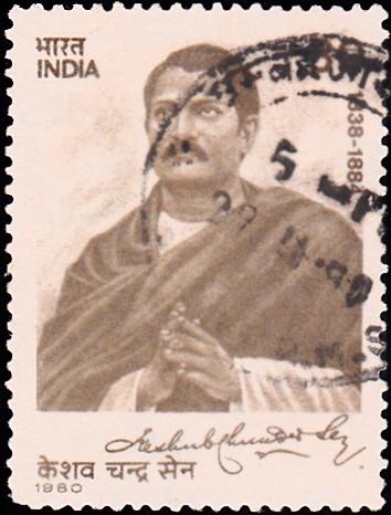 কেশবচন্দ্র সেন (केशवचन्द्र सेन) : Brahmo Samaj of India