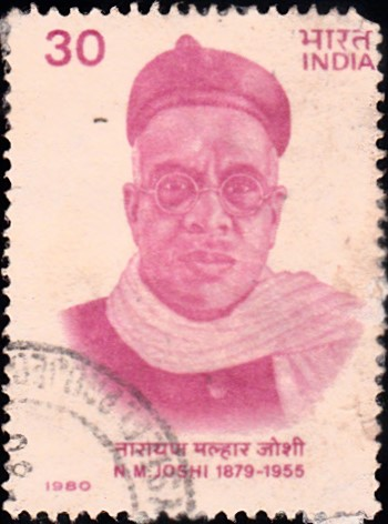 818-narayan-malhar-joshi-india-stamp-1980